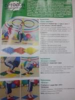 Список упражнений на орто ковриках