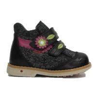 minitin ботинки 601 04-174 р (21-25) черн