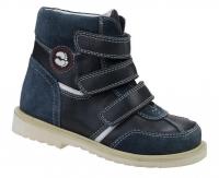 Сурсил ОРТО ботинки 12-002 N  (21-24)