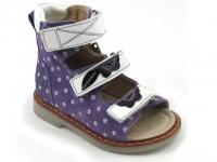 WOOPY сандали 283-4 (21 размеры)