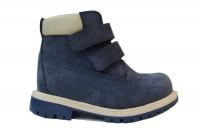 Ботинки Minitin 750 503 джинса