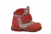 Ботинки Minitin 8000/173-378 (21-25)