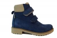 Ботинки Minitin 355/гол.нуб.(26-30)
