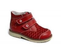 Ортодон ботинки 3003   ( 20 р)