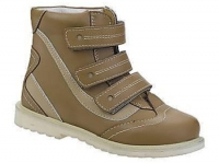 Сурсил Орто ботинки 12-006 N (21)