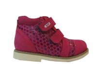 Ботинки Bos 131921 (26-30)