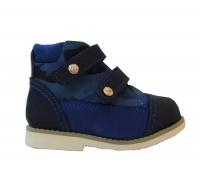 Ботинки Bos 13372 (22-25 )