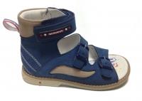 Minitin сандали 555  114-157 (26-30)