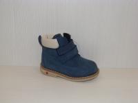Ботинки Mini-shoes S-505  джин.(21-25)
