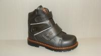 Ботинки Minicolor 2508-06 (26-30)