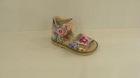 Minitin сандали 1100-13 (26-30)