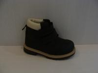 Ботинки Mini-shoes  М505 -1 коричневые размеры(26-30)