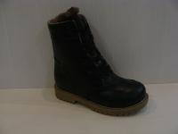 Ботинки Карлос 4 (34-36)мех