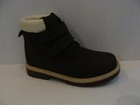 Ботинки Mini-shoes  М505 -1 коричневые размеры(37-40)