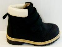 Mini-shoes ботинки зима L505-55R-MS (26-30)