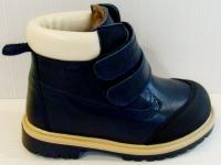 Mini-shoes ботинки зима L505-14R-MS (31-36)