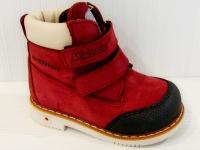 Minitin ботинки 750-104 (21-25)