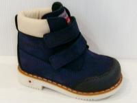 Minitin ботинки 750 01(31-36)
