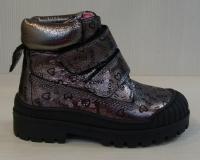 (31-34) 200-16-GUMUS ботинки (8 п/к)