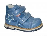 MY MINI ботинки 455/22-02-30 (22-25)