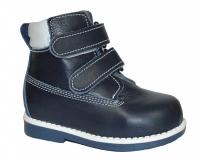 Baby-ortho ботинки темно-синие (23-27)