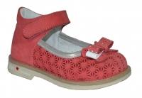Minitin туфли 041  09  (21-25)