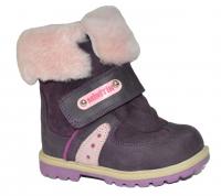 Minitin зимние ботинки 2231 01 (21-25)