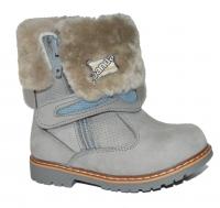 Minitin зимние ботинки 021 127-98-31 (21-25)