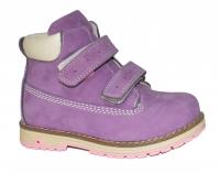 MY MINI  ботинки 500/020 (26-30)