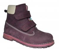 MY MINI  ботинки 500/016-00 (31-36)