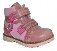 MY MINI ботинки 415/64-04-05 (26-30)