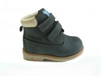 Minitin  ботинки 750  108-05  (20 р)