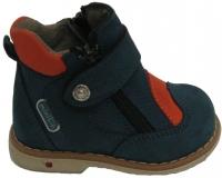 Minitin  606  114-156-117  ботинки  (18-20)