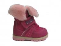 Minitin ботинки  зимние 2231  107  (21-25)нет в наличии