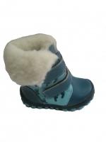 ШагоВита  зимние ботинки  (20-22)