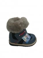 Minitin ботинки  зимние 2231 08  (21-25)