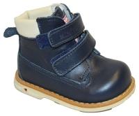 Minitin ботинки  750  71-05  ( 20 р)