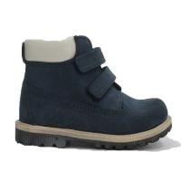 Ботинки 750 29-05 р (21-25) син